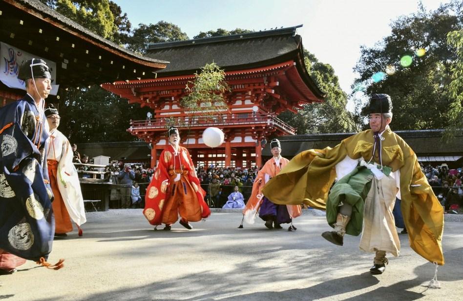 Ancient Japan Football Game