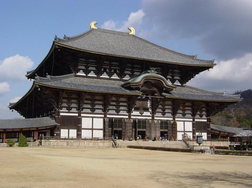 Ancient Japan Nara Period